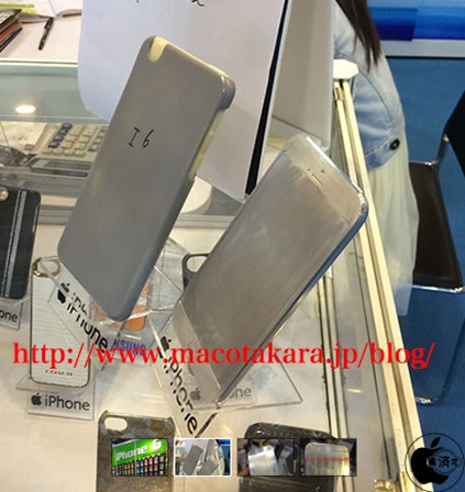 22 - LEAKED : Apple iPhone 6 Front Panel, Batteries and a Mock-up Video