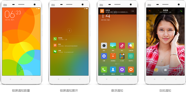 notifiche miui v6 - Xiaomi announces MIUI 6 with a much Cleaner Look