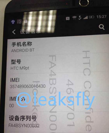 HTC One M9 Plus Leaked Andro Dollar - Leaked Images reveal the HTC One M9 Plus along with Specifications
