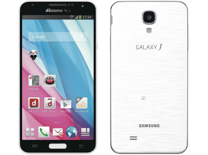 galaxy j 3 - The Samsung Galaxy J is out