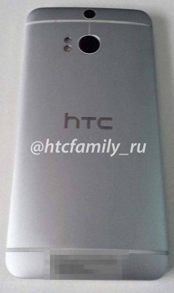 gsmarena 001 1 - LEAKED : HTC M8 aka HTC One+ Live Image