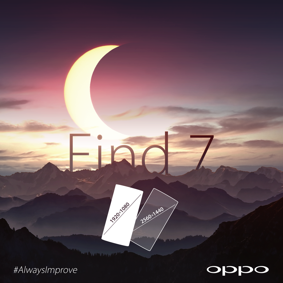 1903008 381250168682026 2116236546 n - Latest Oppo Find 7 teaser, Confirms 2 display sizes