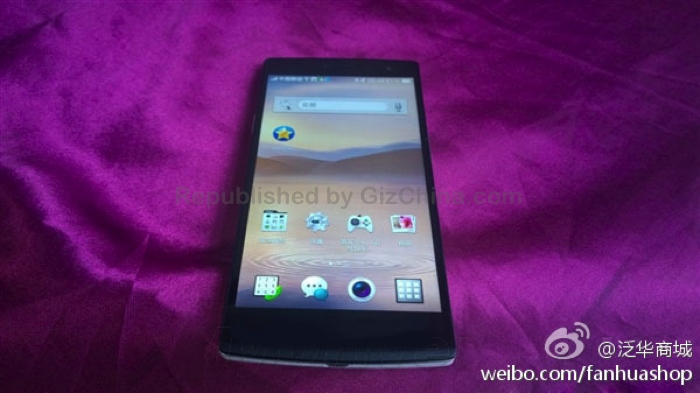 oppo-find-7-www.androdollar (1)