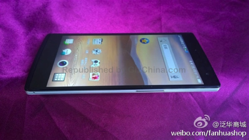 oppo-find-7-www.androdollar (2)