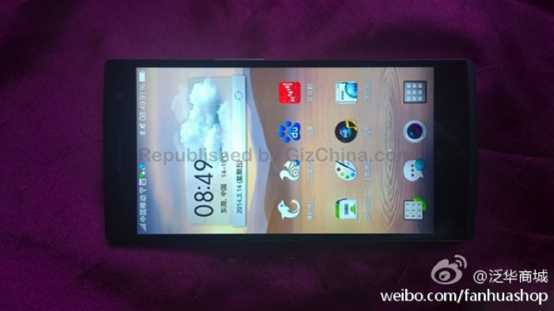 oppo-find-7-www.androdollar (3)
