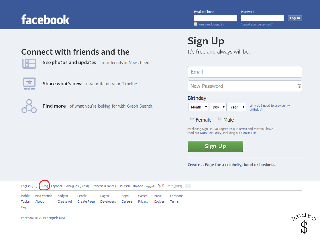 "Facebook Login Sinhala Andro Dollar - HOW TO : Enable and Use Facebook in ""සිංහල"""