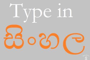 Type in Sinhala – Andro Dollar