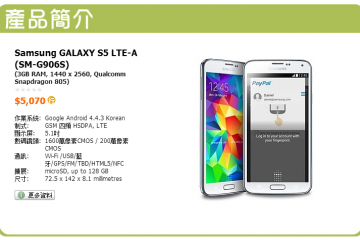 sm-s906s_hk_www.androdollar.com