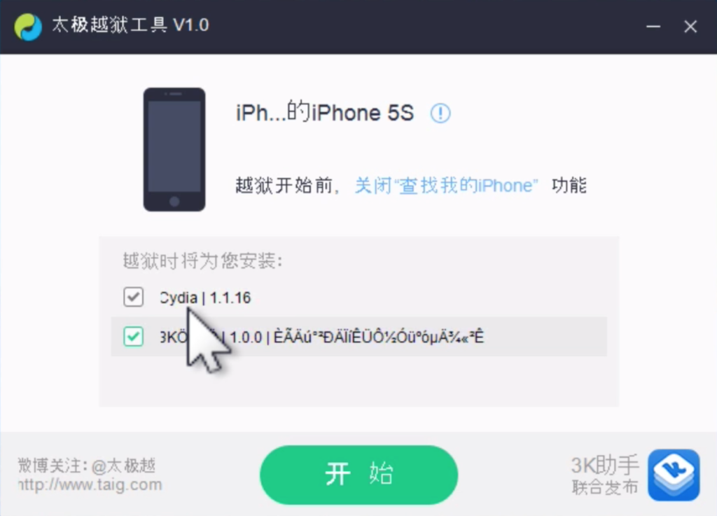 TaiG Jailbreak Andro Dollar 2 - HOW TO : Jailbreak your iPhone/iPad/iPod running iOS 8.1.1