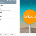 lg g3 lolli hero 150x150 - Leaked Images & Video show Android 5.0 Lollipop running on the LG G3
