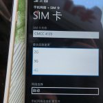 73aa6e052bf1b86 150x150 - Alleged Lumia 1030 gets compared to the iPhone 6