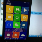 Windows 10 for Phone Start Screen 150x150 - More Screenshots of Windows Phone 10 Leakout showing Changes to Settings and the Home Screen