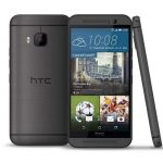 onem9b2.0 150x150 - Official HTC One M9 Press Renders Leaked along with the Full Specs and Price