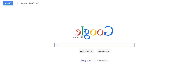 google - andro dollar