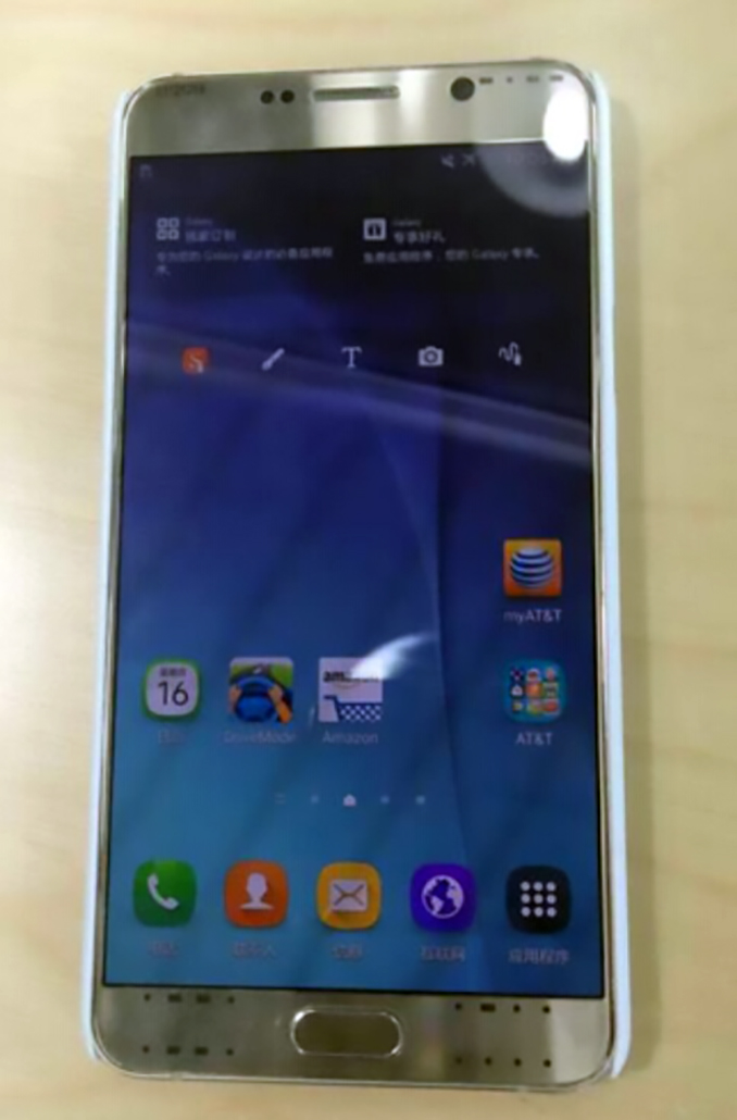 Proto Samsung Galaxy Note5 01 - Live photos of a Galaxy Note 5 Prototype Leaked