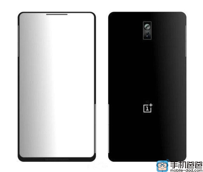 Alleged OnePlus 3 renders 1 - Alleged OnePlus 3 renders point to the device having front facing speakers