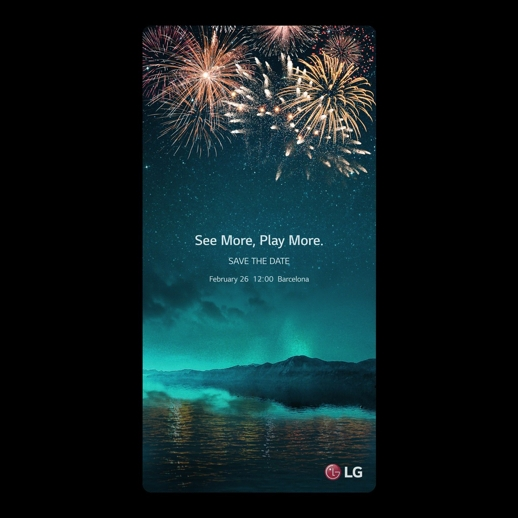 lgmwc2k17 - LG to hold the LG G6 press event on February 26th at MWC