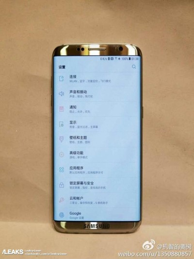 s8 - First Leaked image of the Galaxy S8 is here and it looks Hot!
