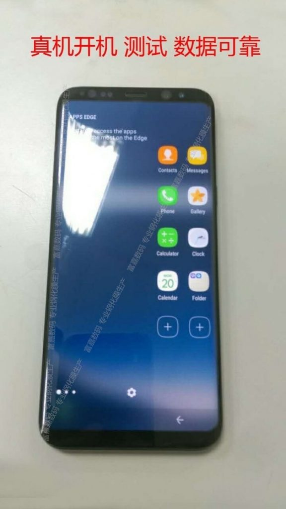 3 576x1024 - Samsung Galaxy S8 & S8+ Live Images Leaked showing off a working device