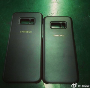 Cases allegedly made for the Samsung Galaxy S8 Plus L and Samsung Galaxy S8 R 300x294 - Leaked Official Cases for the Samsung Galaxy S8 and Galaxy S8 Plus