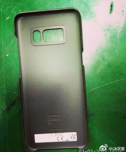 Inside view of the case for the Galaxy S8 249x300 - Leaked Official Cases for the Samsung Galaxy S8 and Galaxy S8 Plus