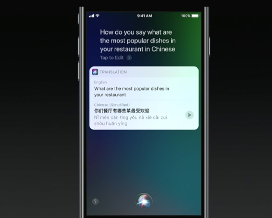 Screen Shot 2017 06 06 at 12.18.19 AM - Apple announces iOS 11 at WWDC 2017 with improvements to Siri, Special iPad functionality and more