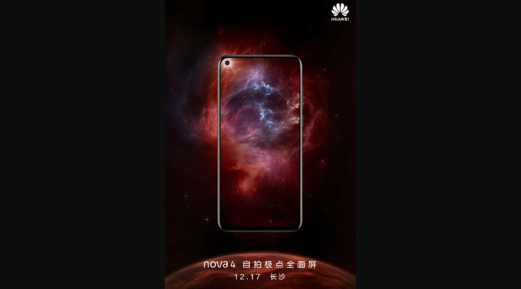 huawei nova4 copy - Confirmed: Huawei Nova 4 with in-display front camera set to be released on December 17