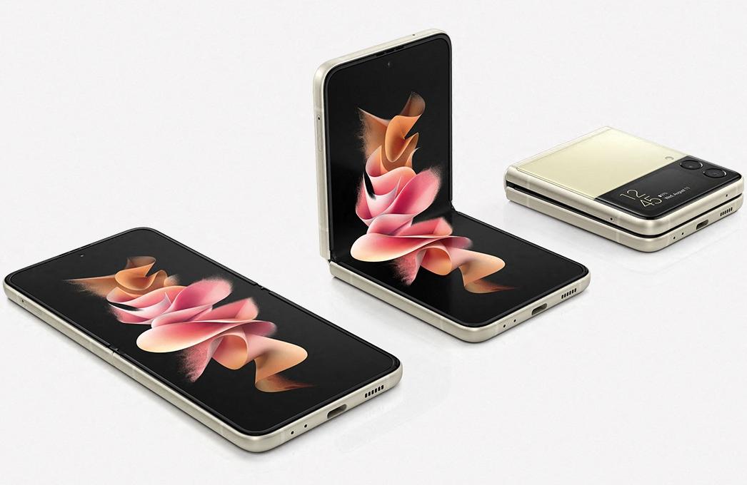 Galaxy Z Flip 3 1 - SAMSUNG UNVEILS GALAXY Z Flip 3 - CHECKOUT THE SPECS!